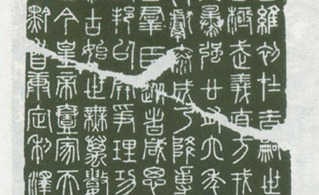 escritura japonesa antigua