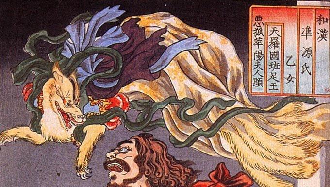 kitsune, zorro mitológico japonés