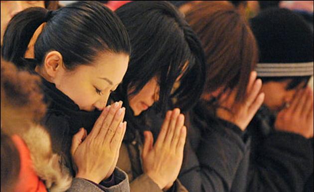religiones de Japón