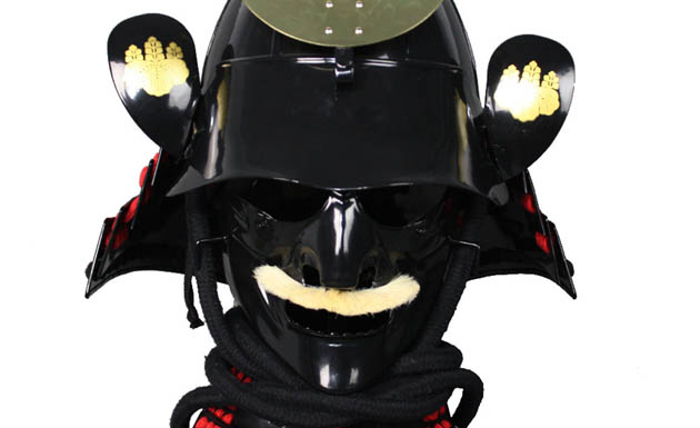 armadura de Toyotomi Hideyoshi