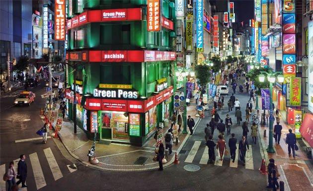 Ciudad japonesa