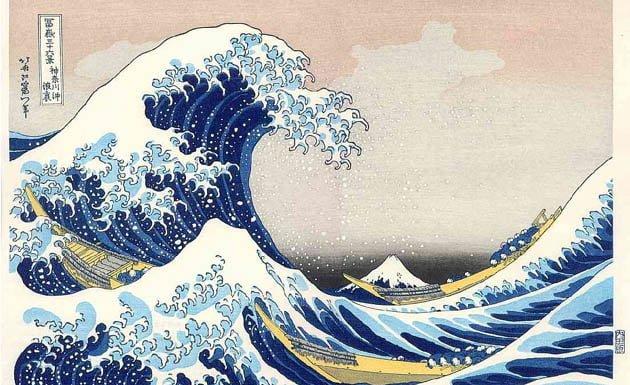 Pintura de Ukiyo-e, de Hokusai