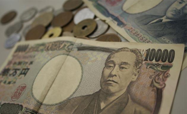 monedas y billetes japoneses