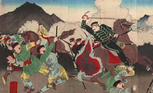 Primera guerra sino japonesa