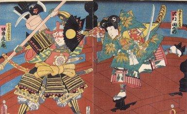 Yamabushi