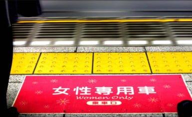 Vagón de metro exclusivo para mujeres en Japón