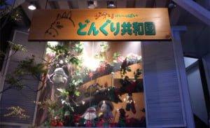 Café Totoro