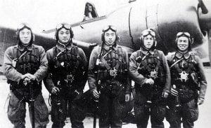 Foto de kamikazes de la Segunda Guerra Mundial