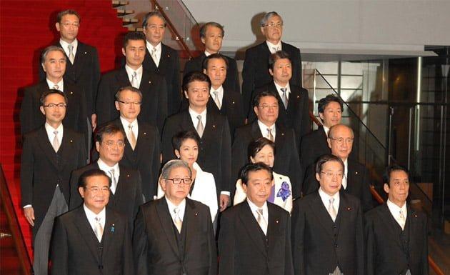 Gabinete del ejecutivo