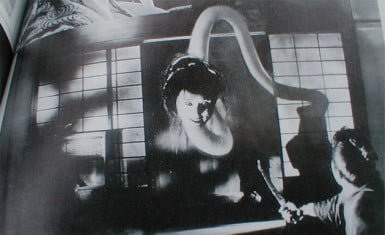 monstruo japonés