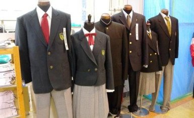 Uniforme de escuela privada
