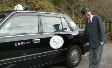 Uniforme de taxista