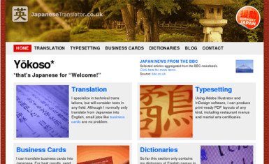 Japanese translator uk, recursos para aprender japonés