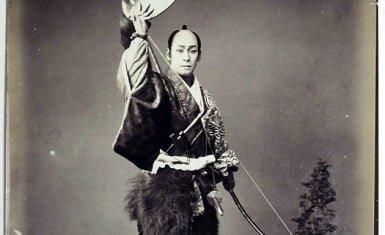arquero samurai 2