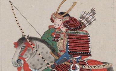 arquero samurai