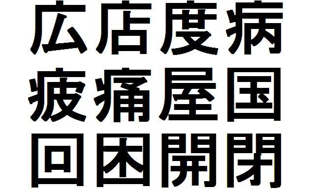 kanji - lección 13