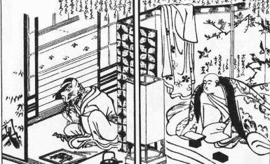 cuento de Takausu Genbei