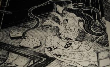futakuchi-onna 3