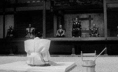 El ritual del seppuku