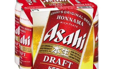 Asahi kokukire