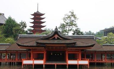 Itsukushima 2