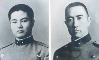 Masakatsu Morita y Yukio Mishima