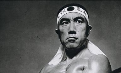 Yukio Mishima 1