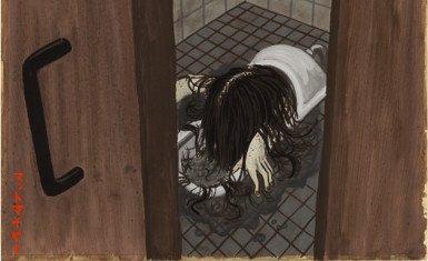 hanako san del baño
