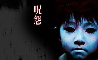 Ju-on - películas de terror japonesas