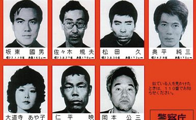 Miembros de la Armada Japonesa