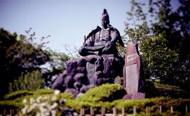 Monumento a Minamoto no Yoritomo