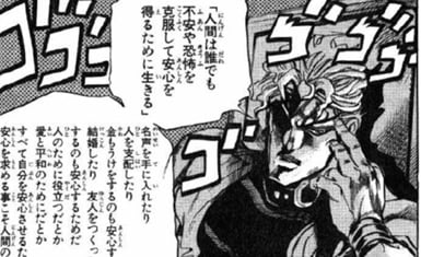 jojos bizarre adventure - manga