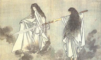 Izanami e Izanagi 2
