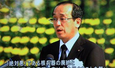 Kazumi Matsui alcalde de Hiroshima