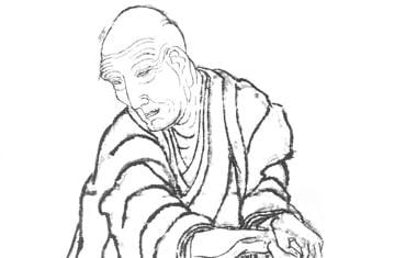 Retrato de Hokusai