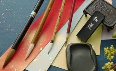 material para caligrafía japonesa
