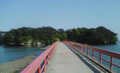 Fukuurashima