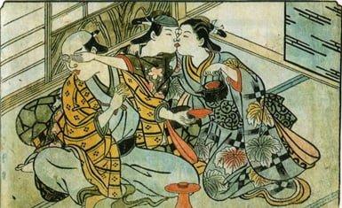 Homosexualidad en Japón: kagema 2