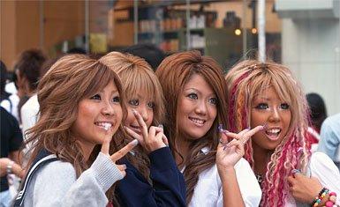 kogal, subculturas urbanas de Japón