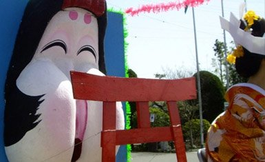 desfile del Ogata Jinja