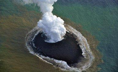 erupción volcánica nishinoshima 2