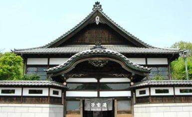 miya tsukuri