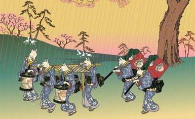 Ilustración de una boda del kitsune
