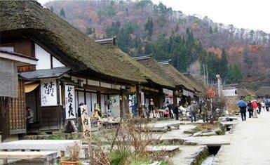 Ouchijuku, Aizu