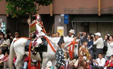Desfile de bugeishas