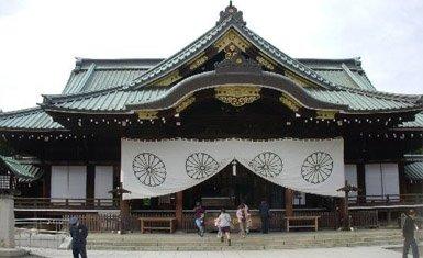 santuario de Yasukuni