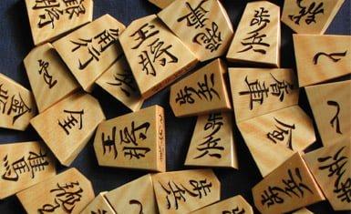 shogi piezas