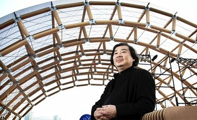 shigeru ban obtiene el premio pritzker. Black Bedroom Furniture Sets. Home Design Ideas