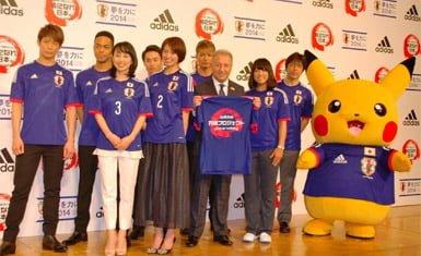 pikachu equipo de Japón FIFA 2014