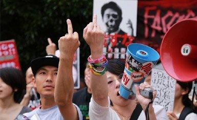 Protestas en Japón artículo 9